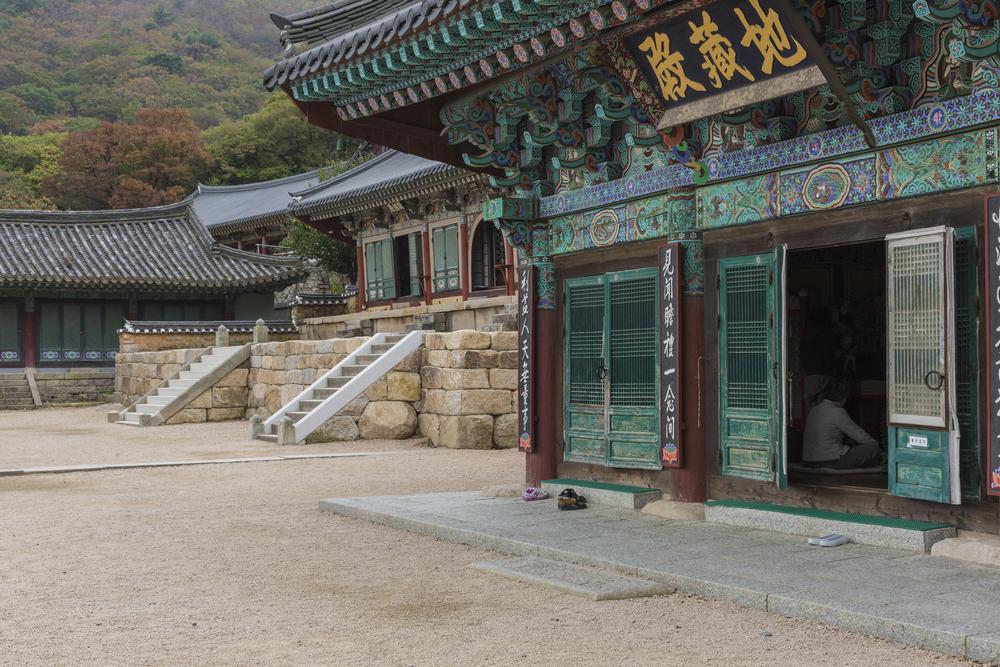 BUSAN - OCTOBER 27, 2016:Ornate Jijangjeon Hall of the Beomeosa