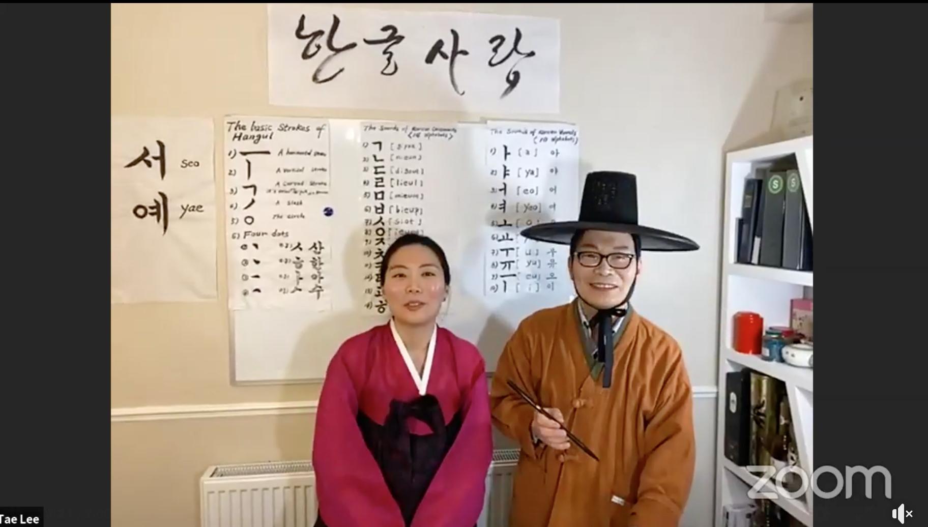 facebook live korea
